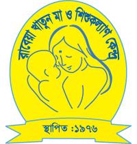 Rabeya Khatun  Mother and Children Welfare Center