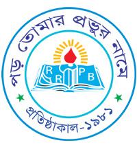 Ragib Ali Registered Primary School