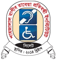 Shahjalal Ragib-Rabeya Disability Institute