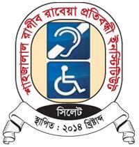 Shahjalal Ragib-Rabeya Disability Institute
