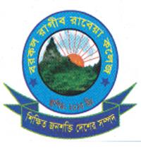 Borkol Ragib Rabeya College