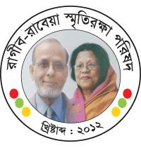 Ragib-Rabeya Srimiti Rakkha Parishad