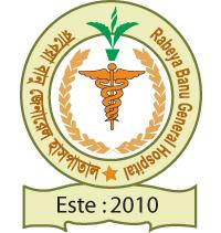 Rabeya Banu General Hospital