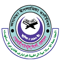 Jameya Islamia Ragibia Madrasa